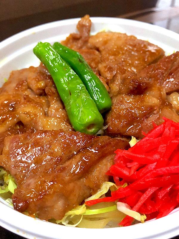 弓豚の生姜焼き丼